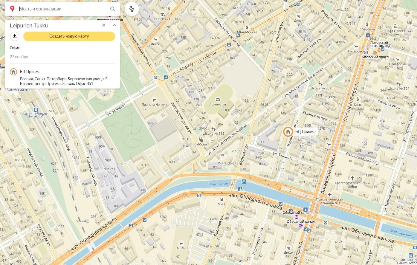 карта расположения офиса.jpg
