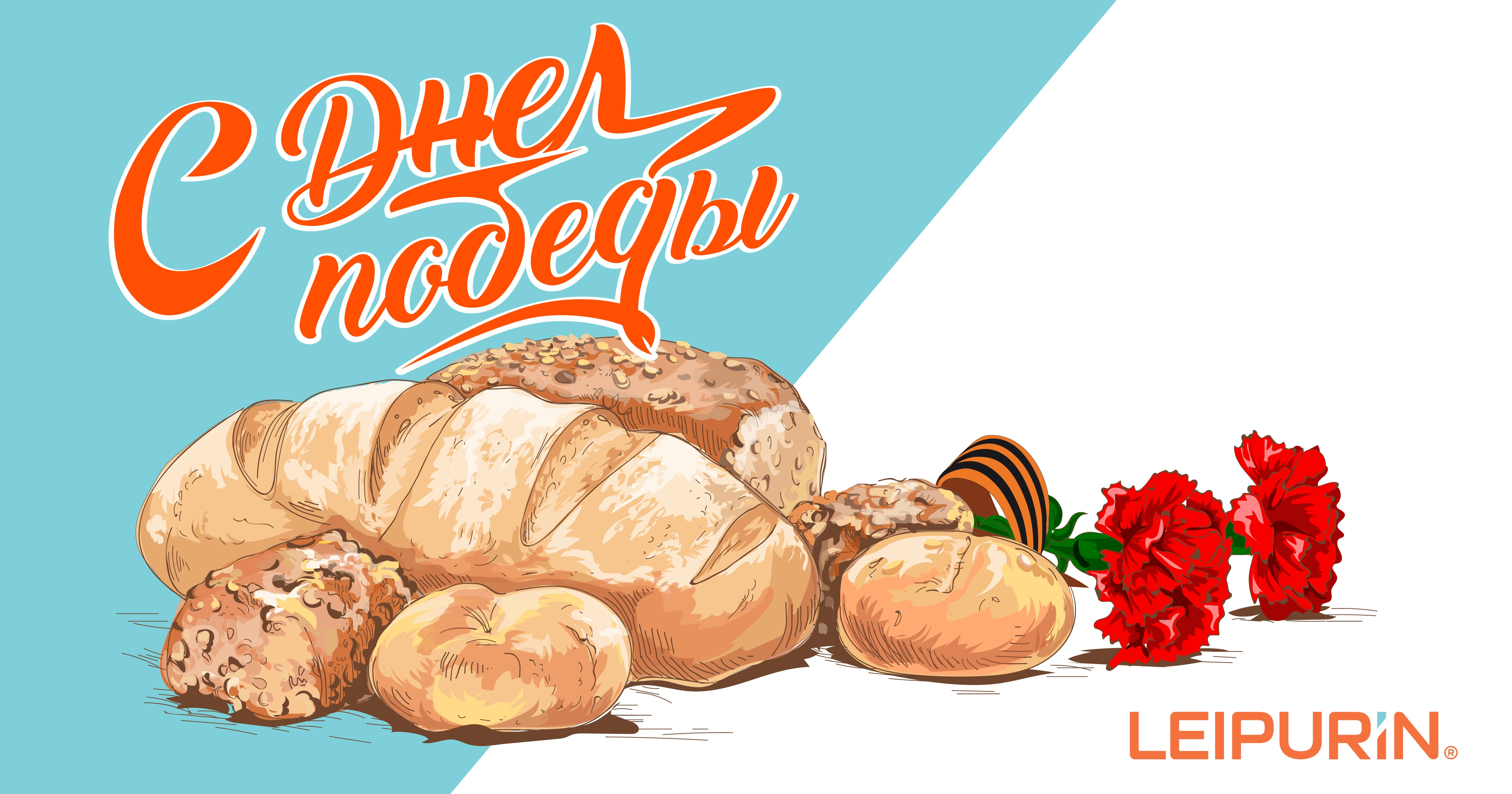 хлеб2-01