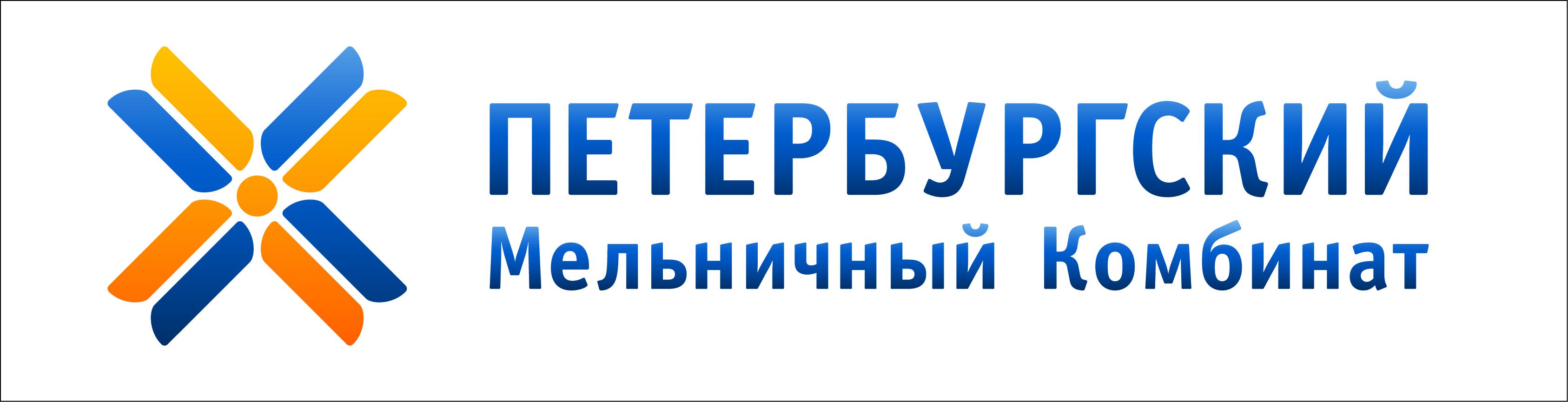 PMK_logo jpg.jpg